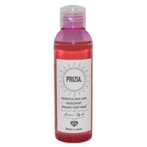 デリケートゾーン専用ソープ(ジャスミン&リリーベルの香り) PRIZIA プリジア アミノ酸 敏感肌