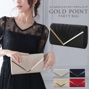 ご祝儀袋、携帯電話、ミニ財布など入る普通サイズ シンプルなのにゴージャス感漂うGOLDポイントデザイ...