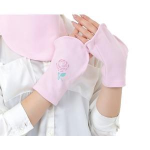 紫外線カット機能性素材使用手の甲カバー ピンク系|dressmask-drema