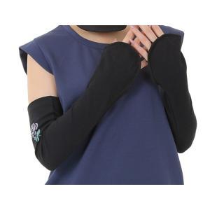 UVカット腕カバー 紫外線防止用ハンド&アームカバー 手の平オープン 機能性素材使用手の甲腕カバー ロング丈 ブラック|dressmask-drema