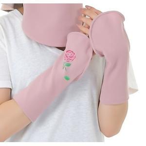 UVカットハンドカバー紫外線防止用ハンド&アームカバー 機能性素材使用手の甲腕カバー ショート丈 薔薇 ローズブラウン|dressmask-drema