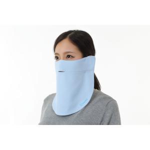 UVカットフェイスマスク 紫外線防止用ドレスマスク お肌に優しい スリット開楽呼吸 光触媒・高機能素材二重仕立て スカイブルー/ベビーブルー|dressmask-drema