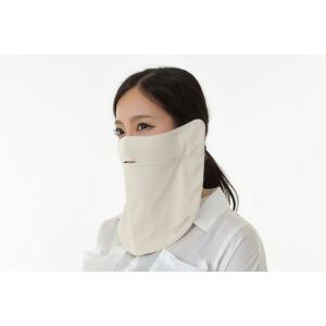 UVカットフェイスマスク 紫外線防止用ドレスマスク お肌に優しいストレスフリー スリット開き楽呼吸 光触媒・紫外線防止素材のダブルUVカット ベージュ|dressmask-drema