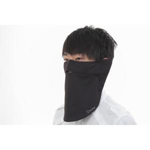 UVカットフェイスマスク 紫外線防止用ドレスマスクレギュラー ズレにくい肌ストレスフリー 楽呼吸 光触媒・高機能性素材を二枚重ね 男性に人気の色ブラック|dressmask-drema