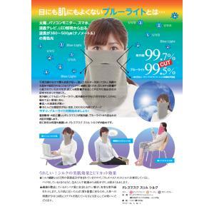 UVカットフェイスマスク 保湿と紫外線防止用 ドレスマスク スリム シルク ロゴ&スワロフスキー ガバードグレー|dressmask-drema