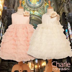 ベビードレス フォーマル 結婚式 フラワーガール 70 80 85 90cm ベビードレス CK-B...