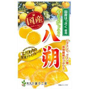 やわらかドライ八朔 60g×5袋|driedfruit