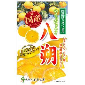 やわらかドライ八朔 60g×20袋|driedfruit