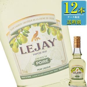 ルジェ ペア ベビー 200ml瓶x12本ケース販売 (サントリー )(フルーツリキュール)(アップル系)(洋梨)