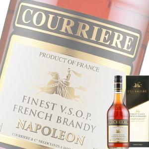 (単品) クリエール ナポレオン 箱付 700ml瓶 (海外ブランデー) (フランス)|drikin