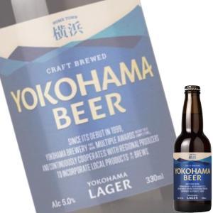 横浜ビール 横浜ラガー330ml瓶