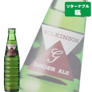 ウィルキンソン ジンジャエール リターナブル瓶 190ml|drikin