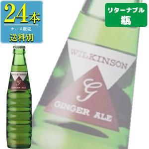 ウィルキンソンジンジャエール リターナブル瓶 190mlx24本ケース販売|drikin