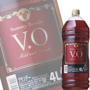 サントリー ブランデー(V.O) 4Lペットx4本ケース販売(国産ブランデー)(果実酒づくり)(梅酒づくり)|drikin
