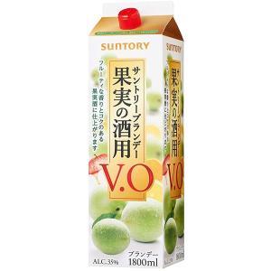 (単品)サントリー 果実の酒用ブランデー(V.O) 1.8Lパック(国産ブランデー)(果実酒づくり)(梅酒づくり) drikin 02