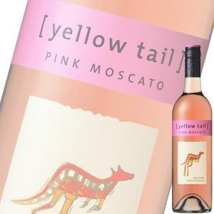 (単品) サッポロ イエローテイル ピンクモスカート (ロゼ) 750ml瓶 (オーストラリア) (ロゼワイン) (やや甘口) (微発泡) (SP)|drikin
