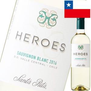 (単品) サッポロ サンタ リタ ヒーローズ ソーヴィニヨン ブラン (白) 750ml瓶 (チリ)...