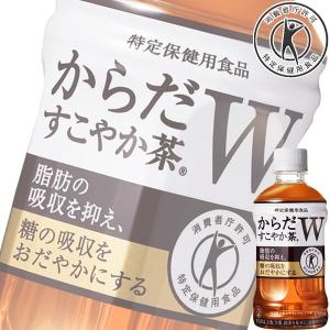コカ・コーラからだすこやか茶W 350mlPETx24本ケース販売|drikin
