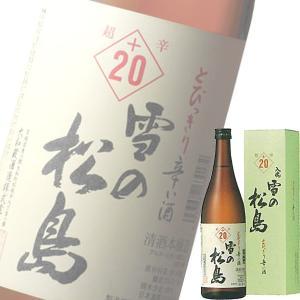 (宮城県)大和蔵酒造雪の松島 本醸造 入魂超辛+20 720ml瓶|drikin