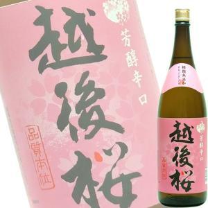 越後桜酒造 越後桜 芳醇辛口 1.8L瓶|drikin