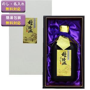 (単品)名城酒造 姫路城 純米大吟醸 720ml瓶(清酒)(...