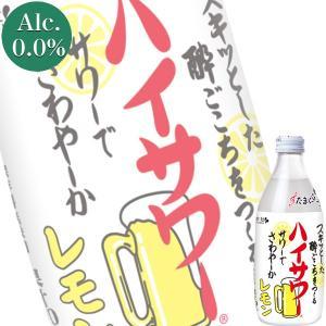(単品)博水社ハイサワー レモン 360ml瓶...の関連商品4