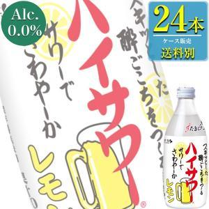 博水社ハイサワー レモン 360ml瓶x24本...の関連商品5