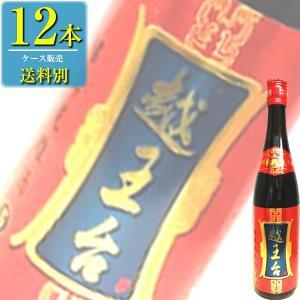 (あすつく) 日和商事 越王台陳年 5年 花彫酒 赤ラベル 600ml瓶 x 12本ケース販売 (紹...