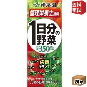 伊藤園 1日分の野菜 200ml紙パック 24...の関連商品9