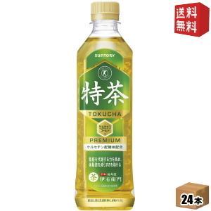 サントリー 緑茶 伊右衛門 特茶 500mlペットボトル 24本入 (いえもん 体脂肪を減らす) (特保 トクホ 特定保健用食品)