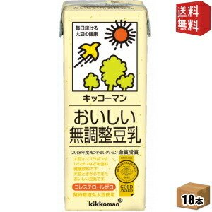 キッコーマン おいしい無調整豆乳 200ml紙...の関連商品7