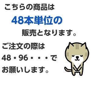 【キャッシュレス5%還元】【配達地域限定】富士清水 500ml  バナジウム天然水 1本価格(48本単位で送料無料) drink-house-nakanaka 02