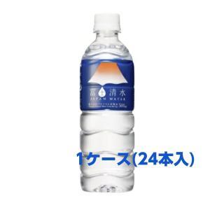 富士清水 500ml  バナジウム天然水 1ケース(24本入)価格(2ケース単位で送料無料)|drink-house-nakanaka