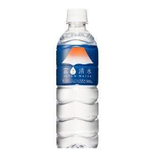 【キャッシュレス5%還元】【配達地域限定】富士清水 500ml  バナジウム天然水 1ケース価格(2ケース単位で送料無料)|drink-house-nakanaka|02
