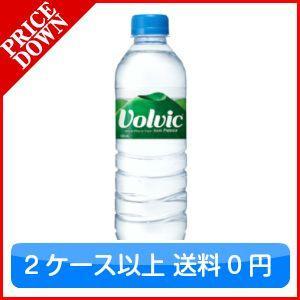 キリン ボルヴィック 500ml 1本(本単位)|drink-house-nakanaka
