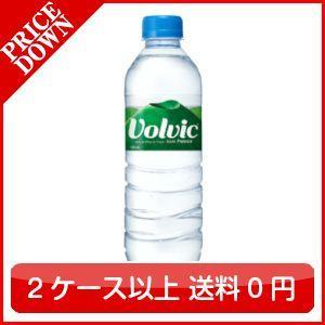 キリン ボルヴィック 500ml 1ケース(24本)|drink-house-nakanaka