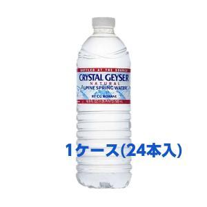 クリスタルガイザー 500ml 1ケース(24本)...