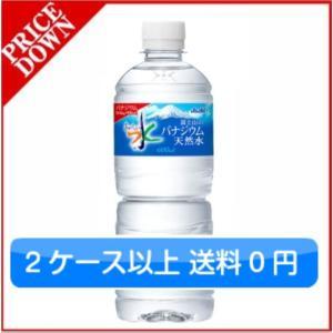 アサヒ 富士山のバナジウム天然水 600ml 1本(本単位)...