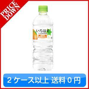 い・ろ・は・す みかん 1本(本単位) ※(1ケース:24本入)|drink-house-nakanaka