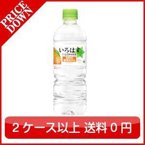 い・ろ・は・す みかん 1ケース(24本)|drink-house-nakanaka