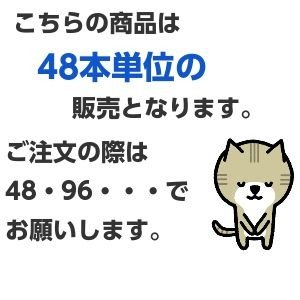 【限定】 クリスタルガイザー 500ml 1本(1本の価格) Crystal Geyser ミネラルウォーター 天然水 最安値挑戦!※48本単位での購入下さい。|drink-house-nakanaka|02