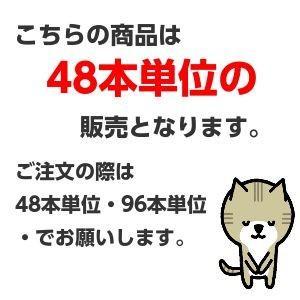 【限定】 クリスタルガイザー 500ml 1本...の詳細画像1