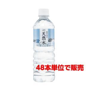 自然の恵み天然水 500ml 1本価格(48本単位で送料無料)|drink-house-nakanaka