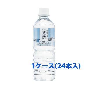 自然の恵み天然水 500ml 1ケース(24本入) ※2ケース単位で送料無料|drink-house-nakanaka