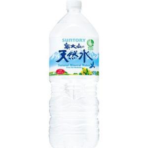 サントリー 奥大山の天然水 PET (2L×6本) @85....