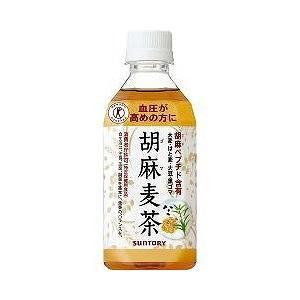 サントリー 胡麻麦茶 PET(350ml×24...の関連商品7