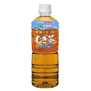 伊藤園 健康ミネラル麦茶 PET 600ml×24本