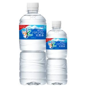 アサヒ おいしい水 富士山のバナジウム天然水 PET(600ml×24本) ☆@84.25円☆ ★2ケースまで送料1個口★