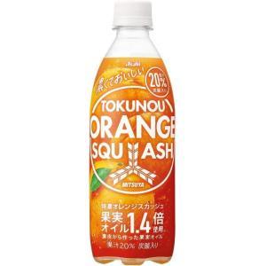「三ツ矢」特濃オレンジスカッシュ PET 500ml×24本|drink-next