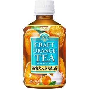 アサヒ クラフトオレンジティー PET 280ml ×24本|drink-next